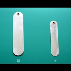 알루미늄 라벨 (Aluminum Label)(수목용)//수목용라벨/수목용알루미늄라벨